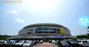 Changwon Velodrome