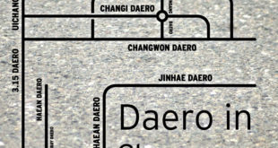 Changwon Daero Map