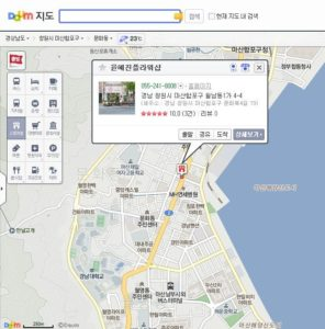 08daum-store view-map