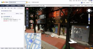 15daum street view-accurate