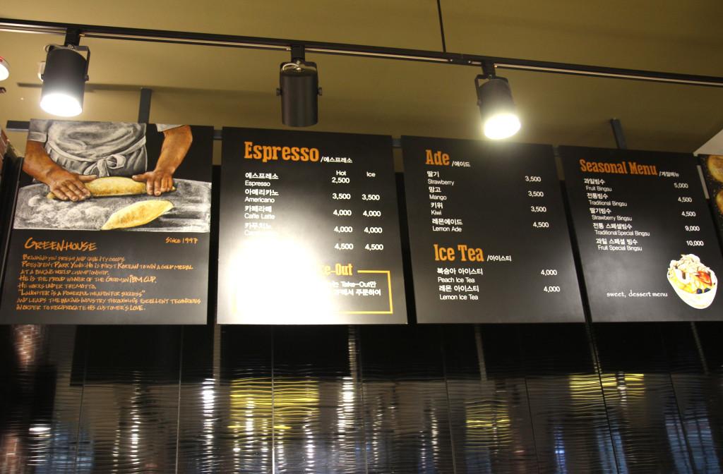 GH_Cafemenu