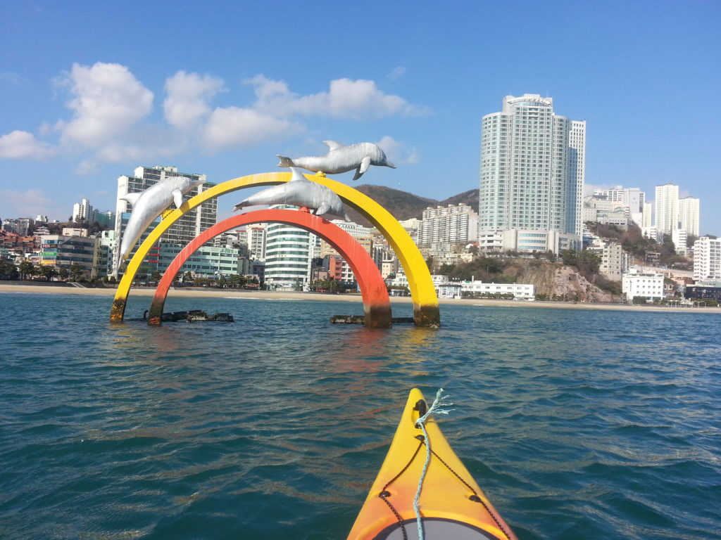 Kayaking in Korea