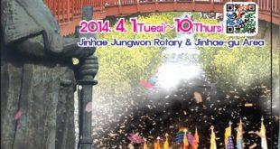 Jinhae Cherry Blossom Festival 2014