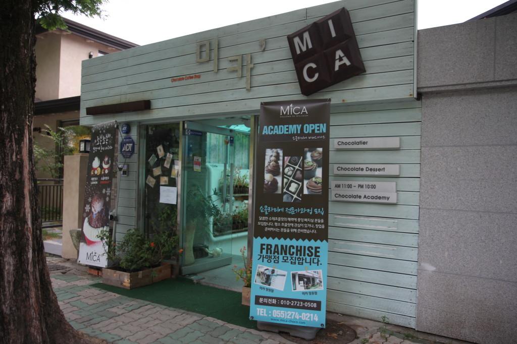 Garosoo - Mica
