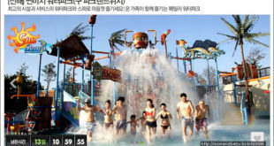 Sun Beach Waterpark