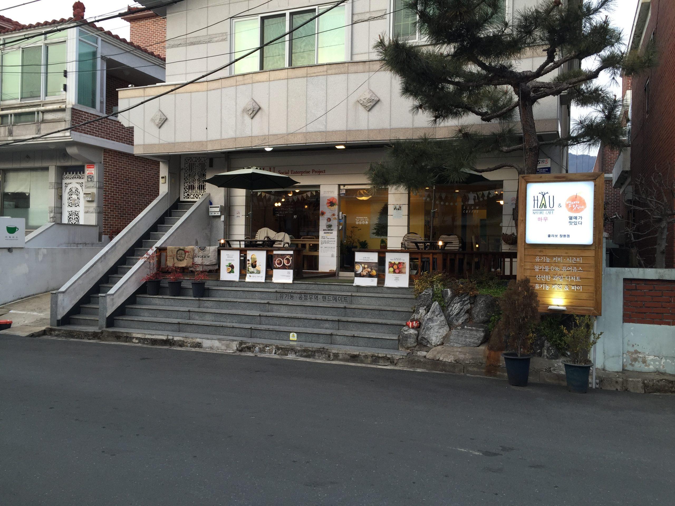 Cafe Hau