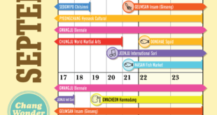 September 2012 Korea Festival Calendar