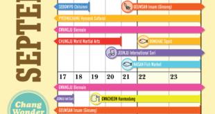 September 2012 Korea Festival Calendar