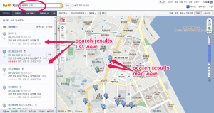 11daum search highlighted-notes