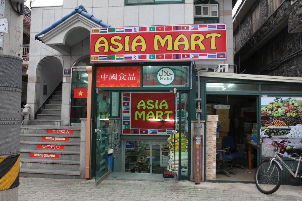 Asia Mart 2