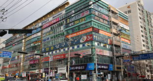 Palyong Dong in Pictures