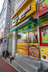 Jinhae Pizza School