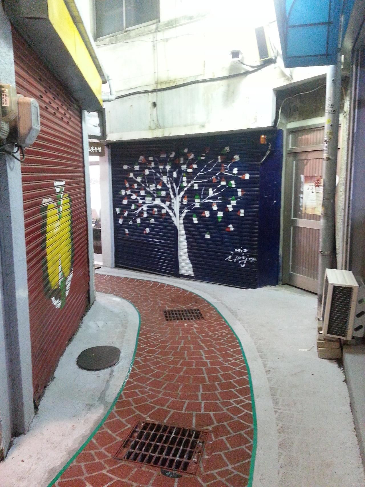 Changdong Art Village2