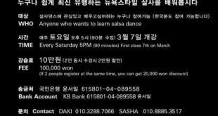 Changwon Salsa and Bachata Dancing