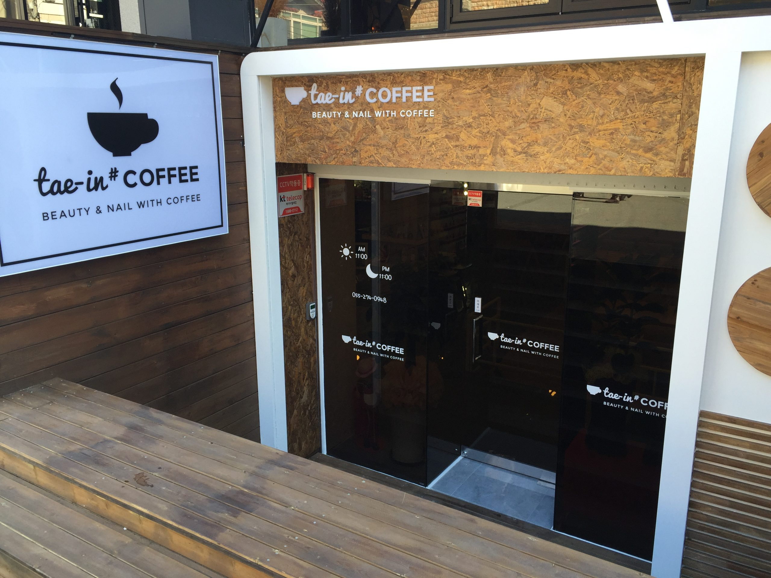 Tae-In Coffee
