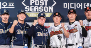 NC Dinos Kick Off the KBO 2017 Post Season