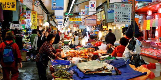 Shopping in the Changwon Area and South Korea