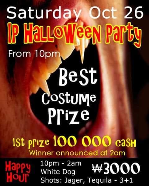 IP Halloween Party
