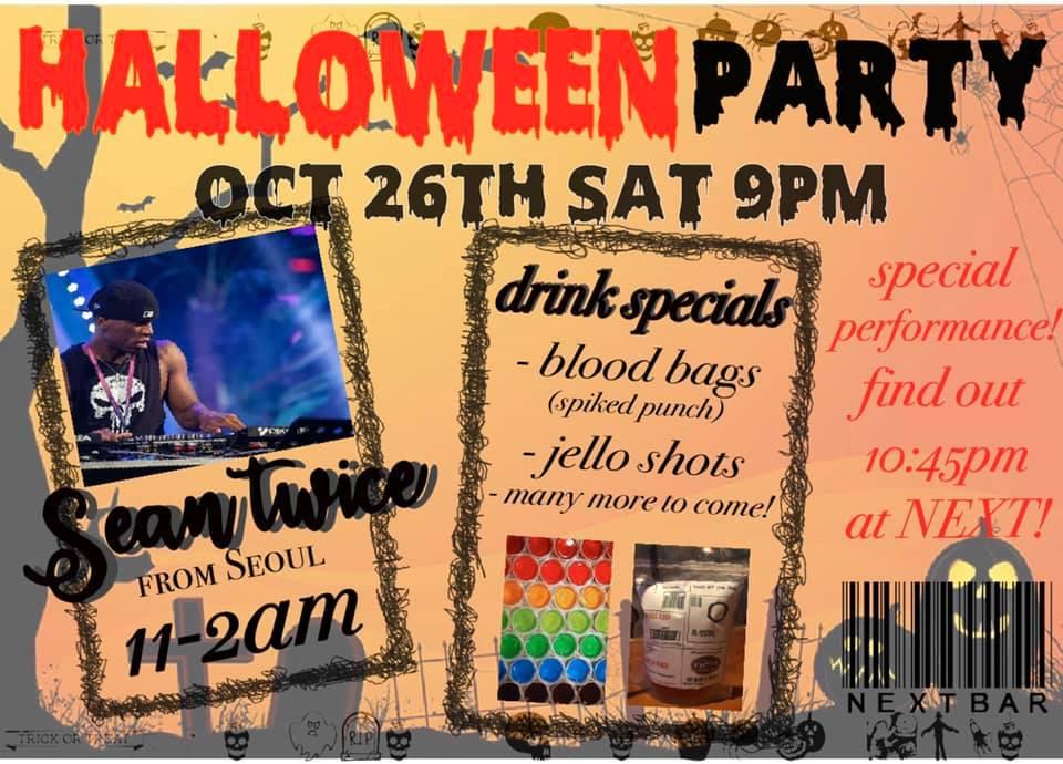 Next Bar Halloween Party