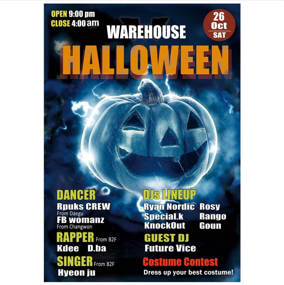 Warehouse Halloween Party